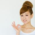 子宮内膜症の治療は副作用のない低用量ピル
