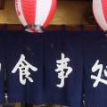 「まごわやさしい」が松井秀喜のパワーの秘密