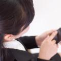 変形性頚椎症を改善するスマホの操作方法とは?