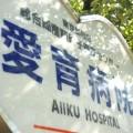 肛門括約筋の損傷による便失禁は手術で治る